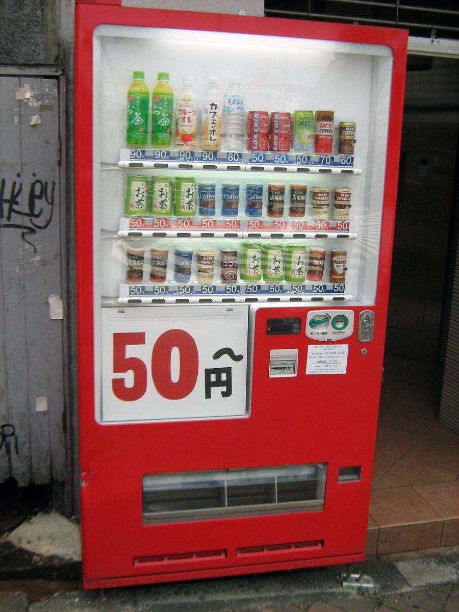 automat na čaje a čajové nápoje