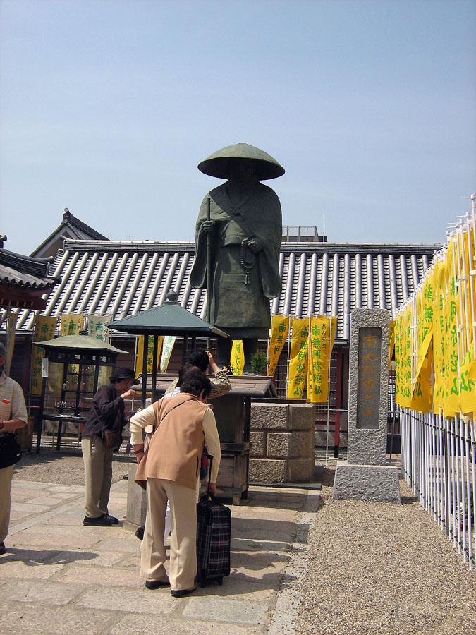 socha řádu Žebravých mnichů v Shitenno Ji