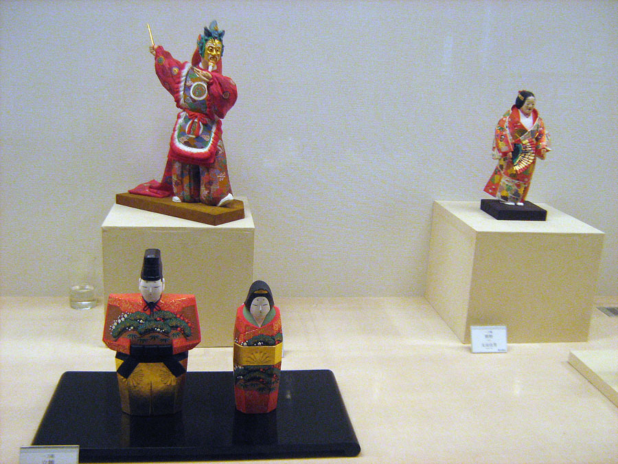 muzeum Narakogei Kan