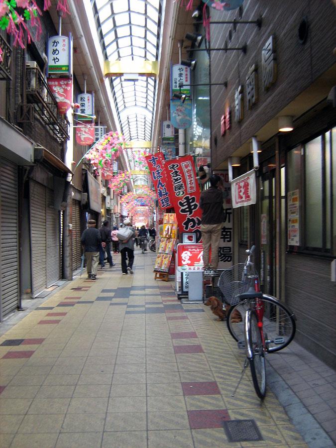 obchodní třída v Osace
