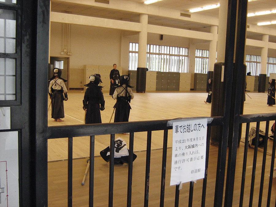 škola bojových umění u Osaka castle