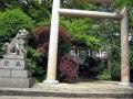 svatyně v Shitenno Ji